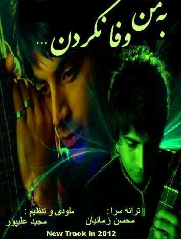 http://majidalipor.persiangig.com/majidalipour.blogfa.com.jpg